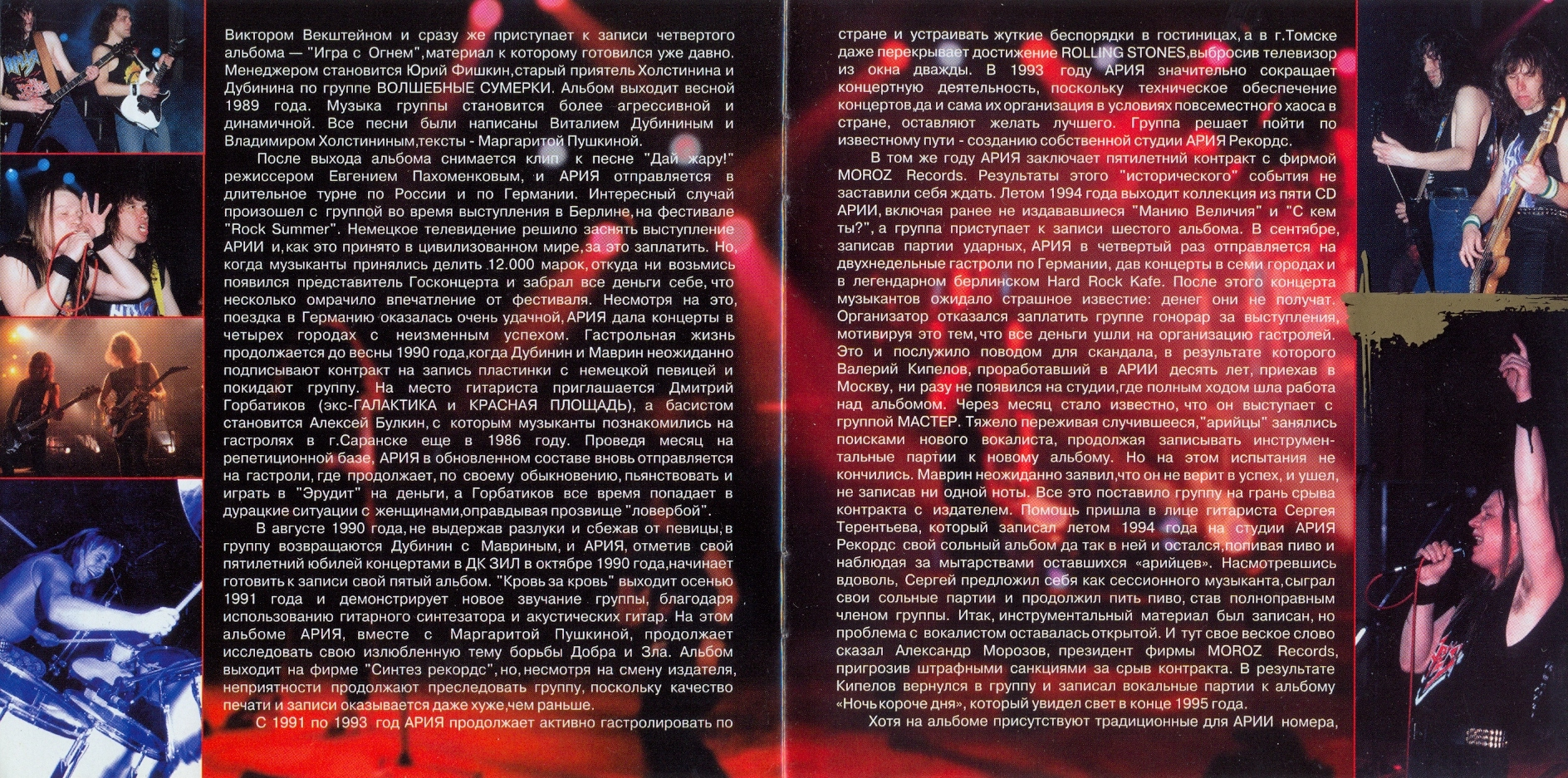 The 50 best records of 1997 via