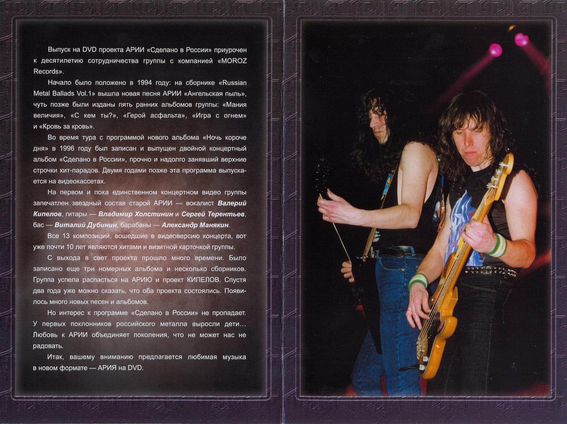 Исполнитель: aerosmith альбом: nine lives жанр: hard rock год: 1997 размер архива: 157mb формат: mр3-320